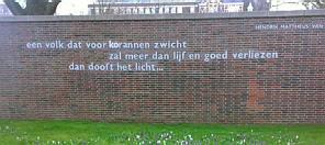 amsterdammonument