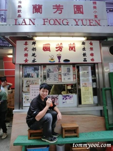 Lam Fong Yuen