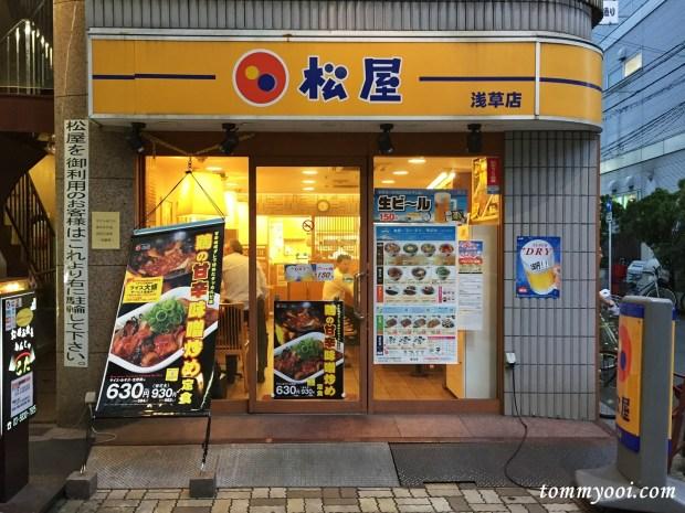 Matsuya 松屋