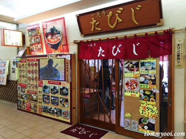 Donburi Yokocho Ichiba