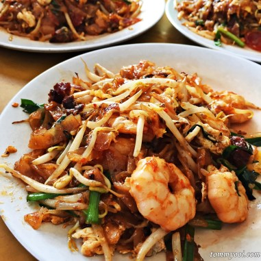 Siam Road Char Koay Teow