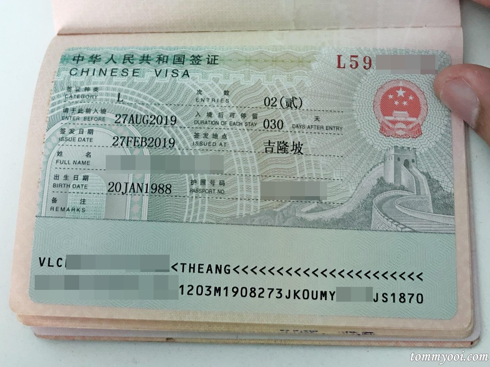 Image result for visa china malaysia