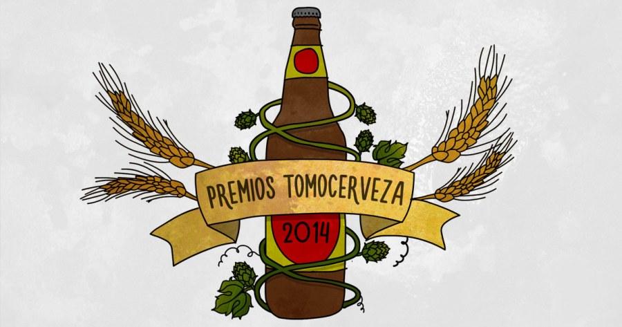 premios-tomocerveza