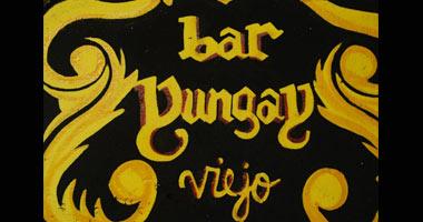 Logo Bar Yungay viejo