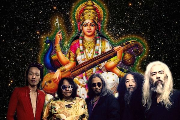 "Acid Mothers Temple & The Melting Paraiso U​.​F​.​O. - Ascolta il nuovo disco ""Wandering The Outer Space"""