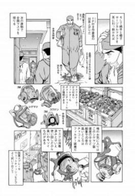 Japan Nuclear Comic
