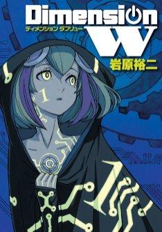 dimension-w