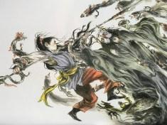 GALERIA DE ARTE Zao Dao