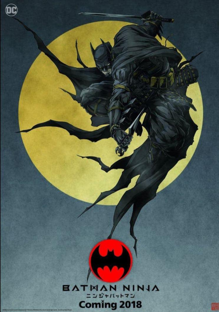 batman-ninja-poster