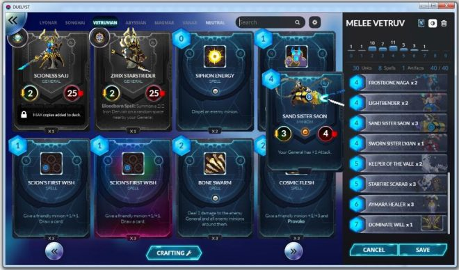 Duelyst Deck Screen