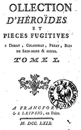 一時的な流行の書簡と小品集 第5巻