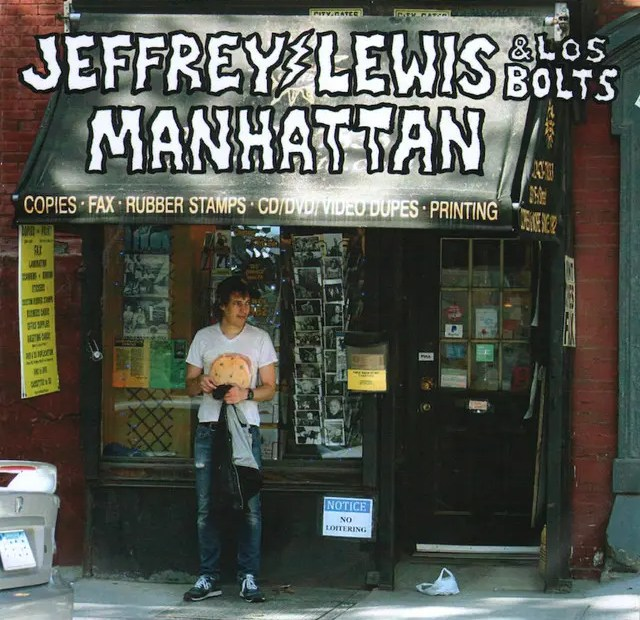 jeffrey lewis 2015