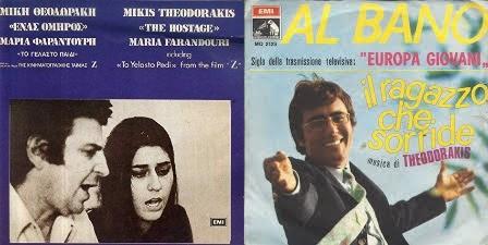 Theodorakis Al Bano | Tomtomrock