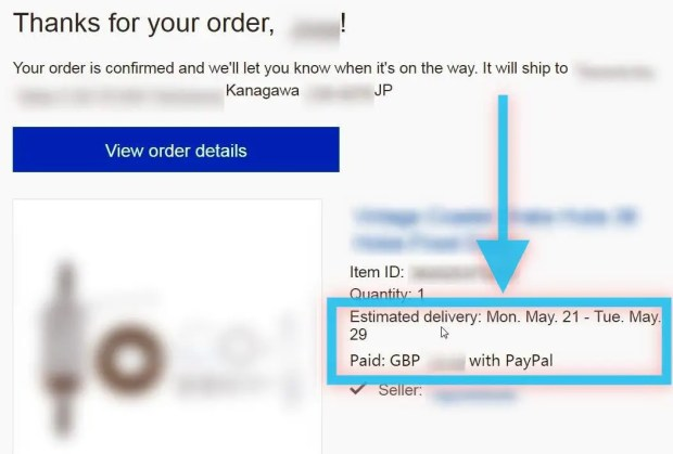 ebay-paypal-支払い-1