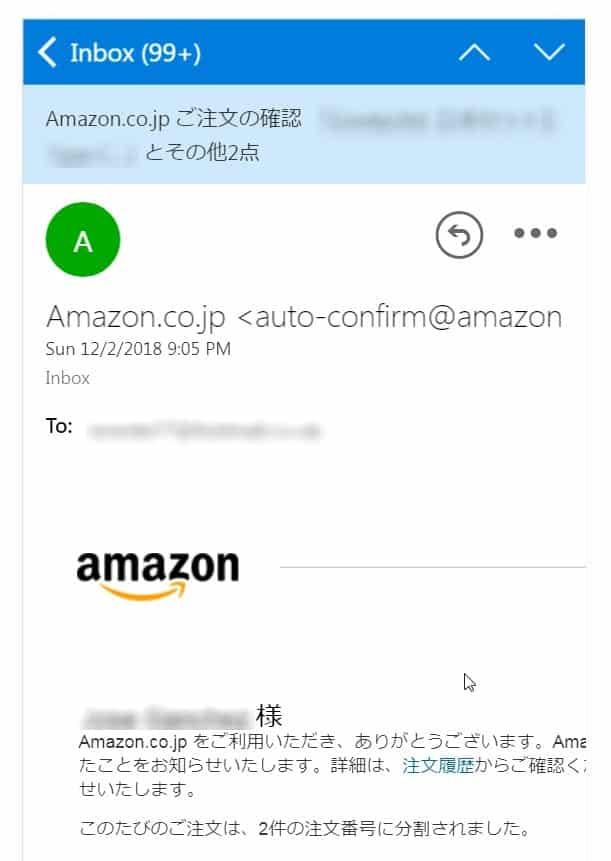 アマゾン で の 購入 方法