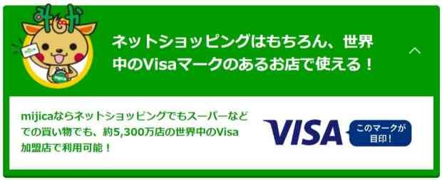 アメリカ アマゾン 支払い 方法