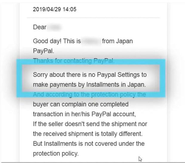 ebay paypal 支払い