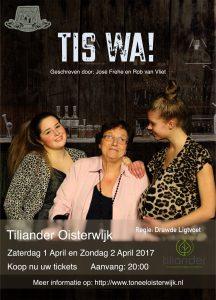 tis-wa-poster-v3