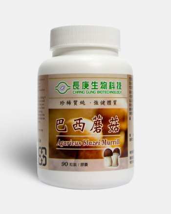 https://i1.wp.com/www.tonicology.com/wp-content/uploads/2017/11/agaricus-blazei-murill-brazilian-mushroom-organic-abm-beta-glucan-polysaccharide-murrill-capsule-pills-benefits-side-effects-research-tonicology-1.jpg?fit=350%2C438&ssl=1