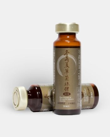 https://i1.wp.com/www.tonicology.com/wp-content/uploads/cordyceps-sinensis-pure-liquid-extract-organic-mushroom-militaris-cs4-mycelium-supplement-benefits-side-effects-research-tonicology-1.jpg?fit=350%2C438&ssl=1