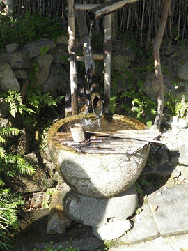 Water fountain, Ohara