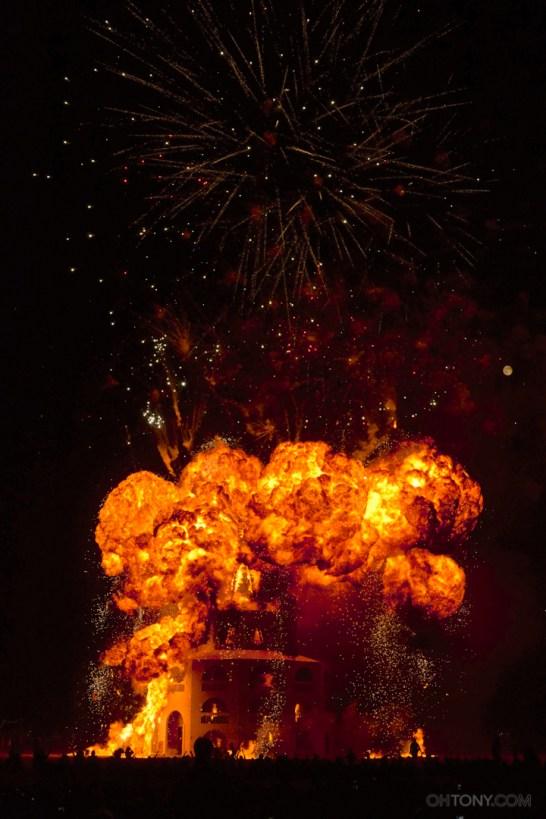 Boom! - 2012