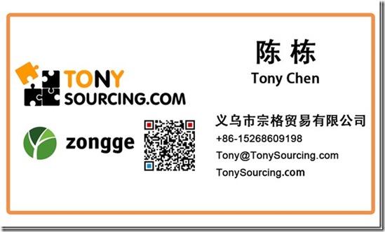 tony-TonySourcing
