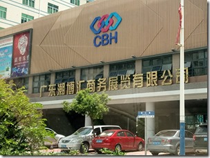 Shantou CBH Toys Market