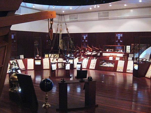 Maritime Museum Al Balid