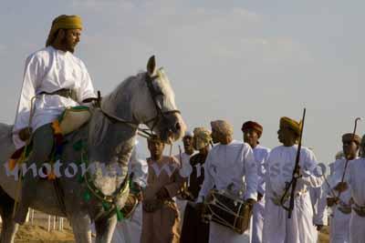Horse Race in Adam Music