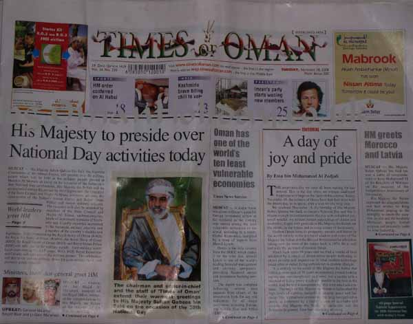 Times of Oman National Day 2008