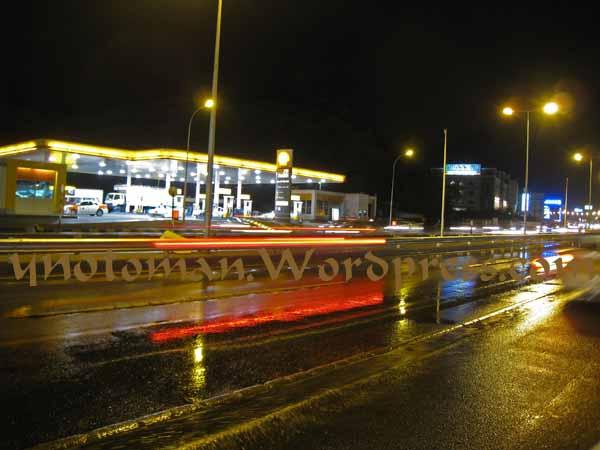 A glistening road in Ruwi