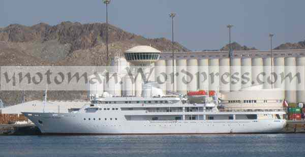 Loaloat al Behar at berth in Mina Sultan Qaboos