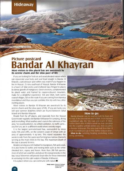Oman Air Bandar Khiran
