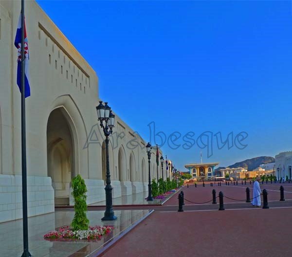 Flags of Croatia on The Mall in front of the Palace in Muscat