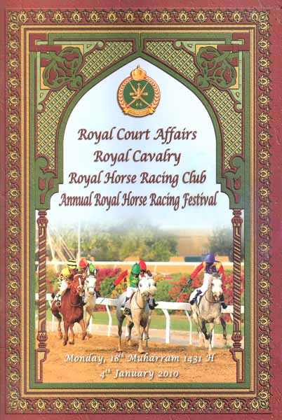 Royal Horse Race Program
