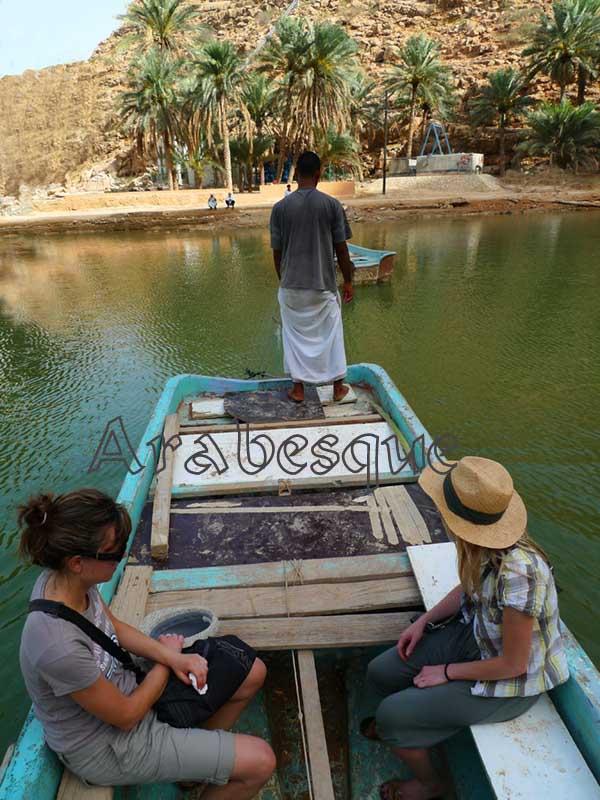 Boat Trip Oman