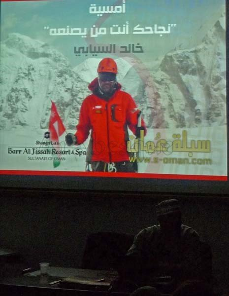 Khalid al Siyabi