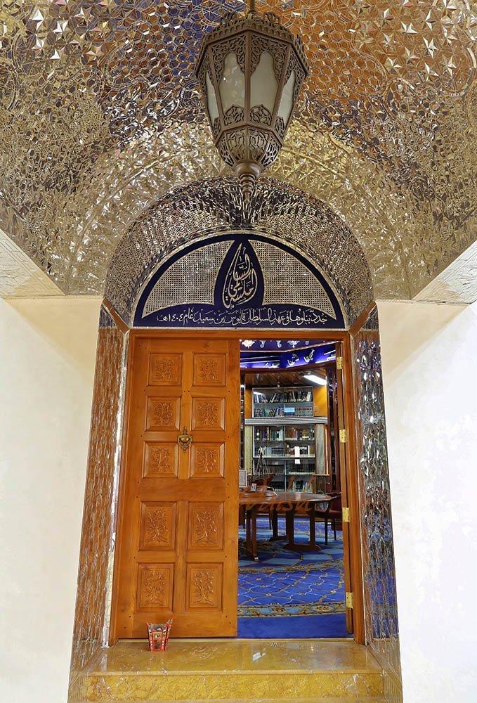 Al Salmi Library