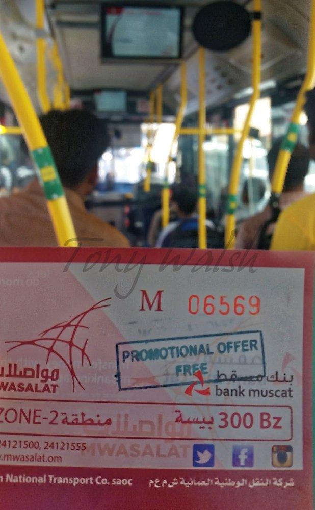bus ticket mwasalat