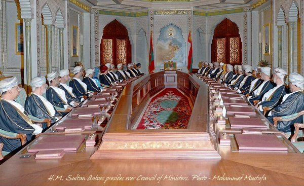 sultan qaboos presides over council of ministers oman