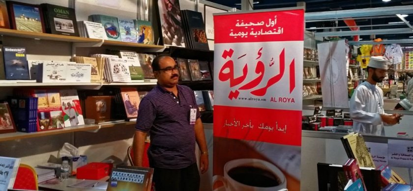 Al Roya at Muscat Book Fair