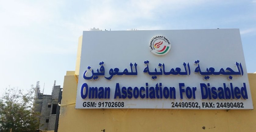 Oman Association for the Disabled