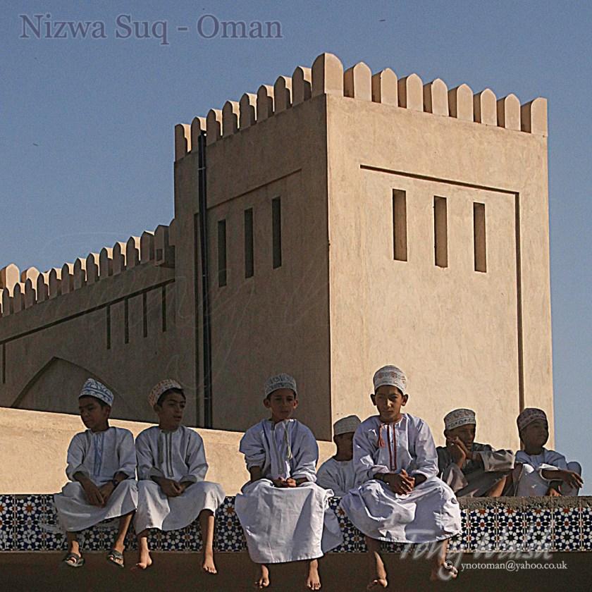 Nizwa Suq Oman