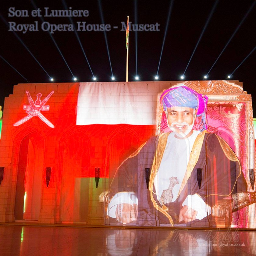 Son et Lumiere Royal Opera House - Muscat