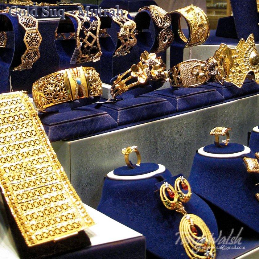 Gold Suq Mutrah