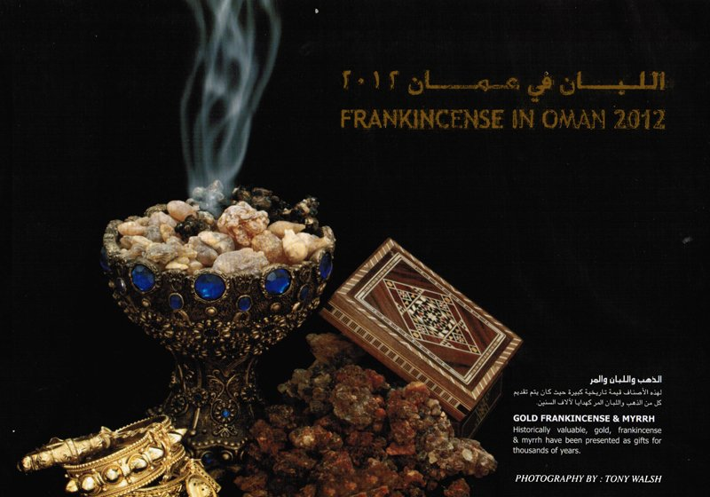 Gold Frankincense and Myrrh 2012