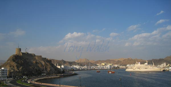 Muttrah in Muscat Oman