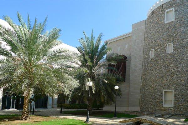Oman Studies Centre Sultan Qaboos University