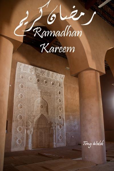 Ramadhan Kareem July 2012